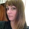 Вероника, 30, Хмельницький