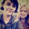 Анастасия, 18, г.Приаргунск