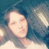 Кристина, 18, г.Прокопьевск