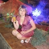 Olga, 32, г.Бердянск