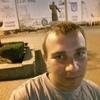 Dmitro, 30, Khmelnytskiy