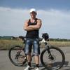 Александр, 37, г.Никополь