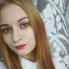 Анна, 18, г.Томск