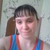Наталья, 26, г.Узловая