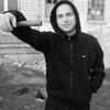 Евгений, 26, Кам'янське