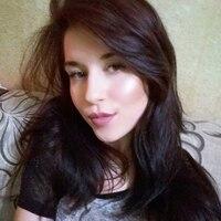 юлия, 29 лет, Лев, Новомосковск