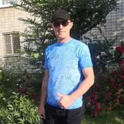 Евгений 46 Донецк