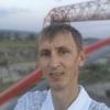 Рамирос, 31, г.Октябрьский (Башкирия)