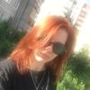 Евгения, 28, г.Екатеринбург