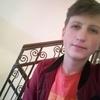 Андрій, 18, г.Прага
