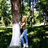 Екатерина, 32, г.Брянск