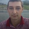 Yaroslav, 29, г.Прага