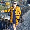 Катерина Ея, 52, г.Астрахань