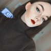 Kristina Ivanova, 19, Baku