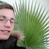 Гена Пушка, 18, г.Красноярск
