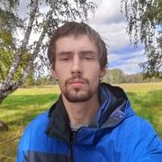 Максим 24 Новосибирск