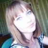 Lena, 20, г.Беляевка