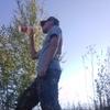 Игорь, 25, г.Пермь