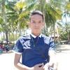 Nino Vincent Villegas, 20, г.Себу
