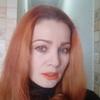 Эльвира, 39, г.Ташкент
