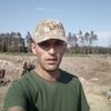 vasil gayovich, 34, Rakhov