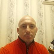 Рома 32 Ростов-на-Дону