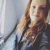 Наталія, 20, г.Киев