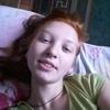 Ксана, 27, г.Гавриловка Вторая