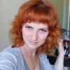 Екатерина, 31, г.Усть-Каменогорск