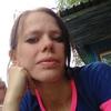 Дашуля, 26, г.Оренбург