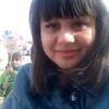 Татьяна, 32, г.Стаханов