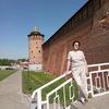 Nina, 66, г.Благовещенск (Амурская обл.)