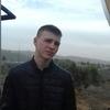Александр, 17, г.Энергодар