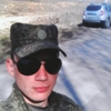 Ivan, 26, Arti