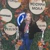 Екатерина, 22, г.Уссурийск