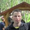 Ванёк, 31, г.Устюжна