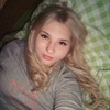 Ekaterina, 21, г.Новомосковск
