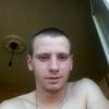 Костя, 21, г.Псков