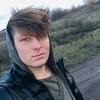 Кирилл, 23, г.Кузнецк
