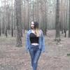 Катерина, 23, г.Тверь