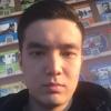 User, 19, г.Караганда
