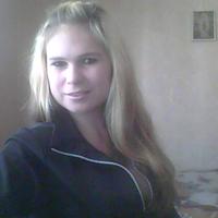 Татьяна Галкина, 26 лет, Близнецы, Биробиджан