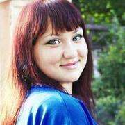 Анна Макаренко 20 Запорожье