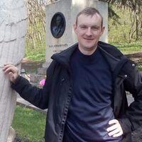 Сергей, 36 лет, Дева, Краснодар