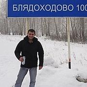 Николай 54 года (Близнецы) Абакан