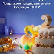 Alone 24 Москва