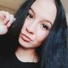 Ekaterina, 21, Kavalerovo
