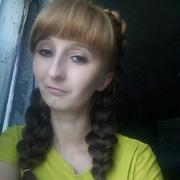 Диана 25 Курск