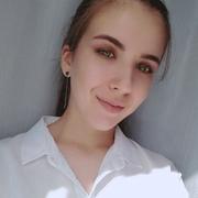 Настя 17 Брянск