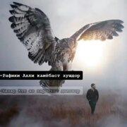 Саид 30 Москва